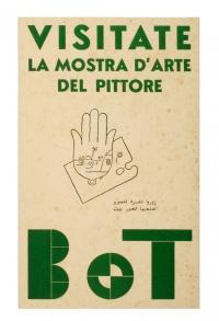 Osvaldo Bot - Mostra d'arte del pittore Bot, Tripoli - 1940