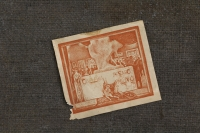 Osvaldo Bot - Alpestre - 1929 (Opera riprodotta nel libretto 30 quadri futuristi - etichetta della galleria Pesaro)